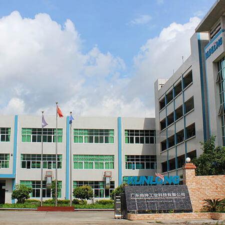 ShangKun Industrial Technology Co., Ltd(door hinge,draw latch,door latch,handle lock,compression latch)
